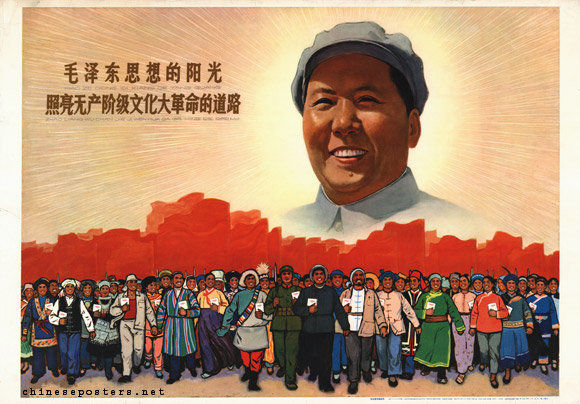 """an analysis of the economic reform of china after the death of mao zedong But nowhere in this list of policies to reform china's economic system is there any """"analyzing china since mao's death spring of 1959 in mao zedong."""
