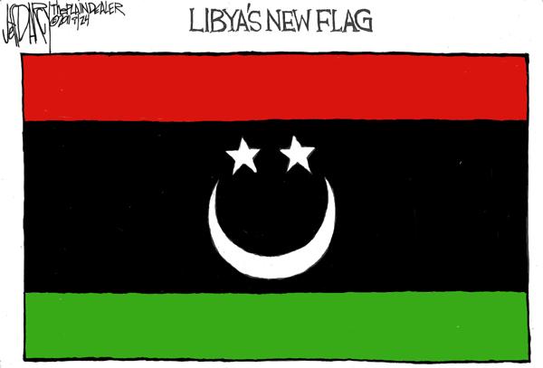 利比亚国旗简笔画 图片合集