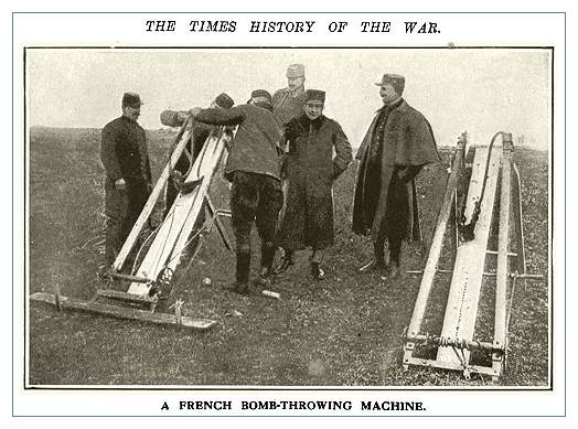 Французская бомбо метательная машина
