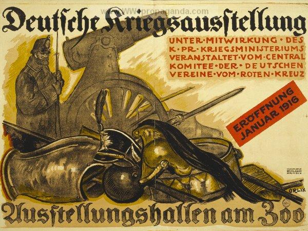 Реклама немецкой военной выставки