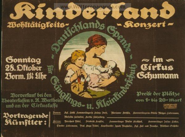Реклама благотворительного концерта