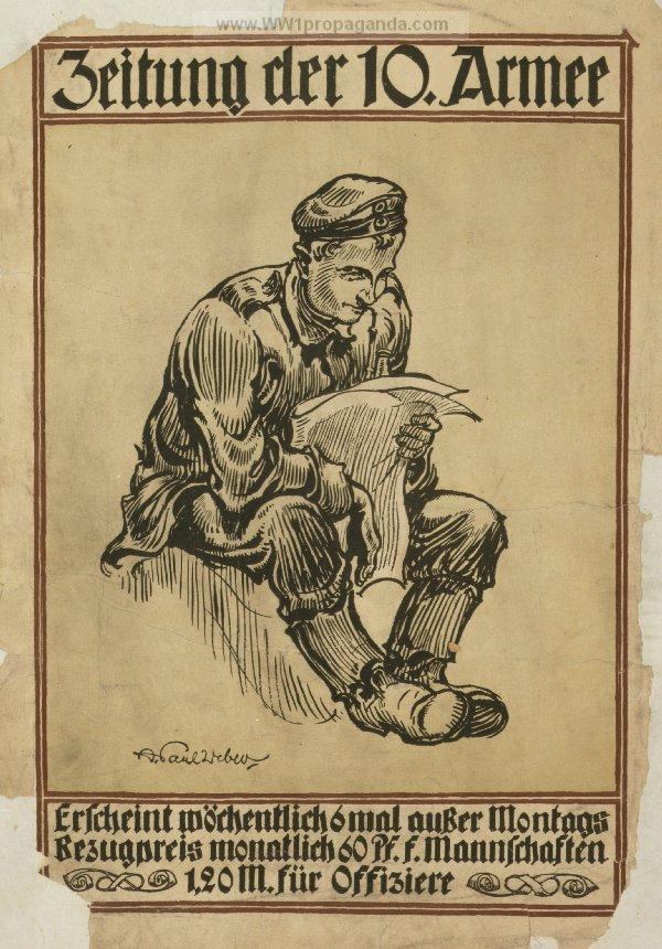 Армейская газета