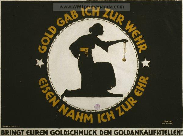 Призыв сдавать золото на нужды войны