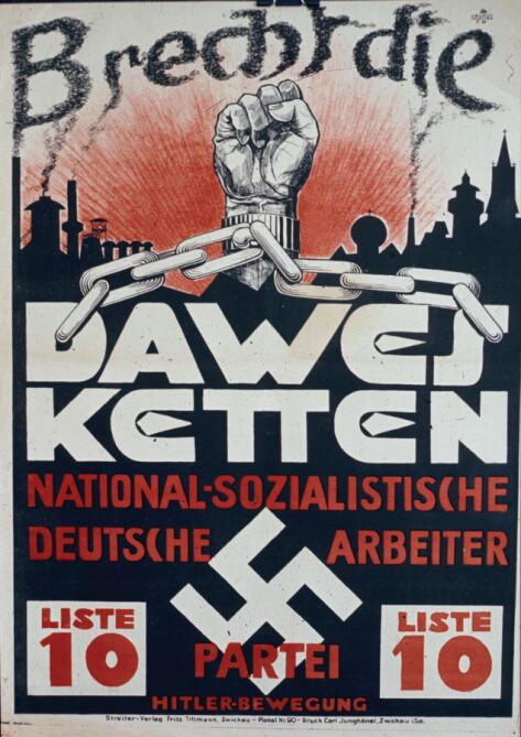 Этот плакат 1929 года посвящен репарациям, которые выплачивает Германия. Разорвем оковы Дауэса (имеется в виду план Дауэса - порядок выплаты репараций, принятый в 1924 году). По этому же плану Германия получала крупный заем. План был предельно мягким по отношению к Германии, но нацисты были против выплаты любых репараций вообще.