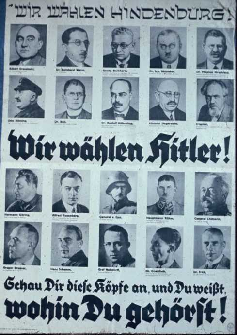 Выборы президента в 1932 году. Мы выбираем Гинденбурга (портреты евреев и социалистов). Мы выбираем Гитлера (портреты известных нацистов)