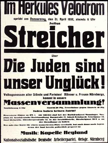 Листовка от Юлиуса Штрейхера, еще более последовательного антисемита нежели Гитлер Евреи - наше несчастье