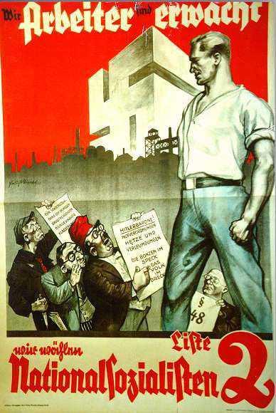 Рабочие пробуждаются. Июль 1932 года. Выборы в Рейхстаг 1932 года