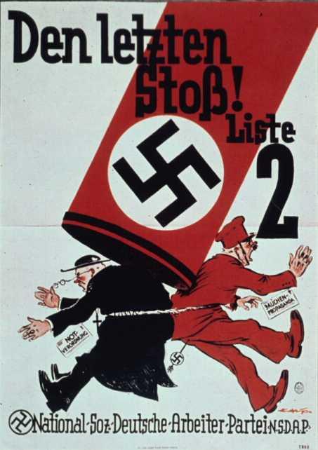 Июль 1932 года. Нацистский удар по политическим противникам - партии Католического Центра и марксистам. Плакат утверждает, что марксисты и католики заключили нечестивый союз против национал-социлизма