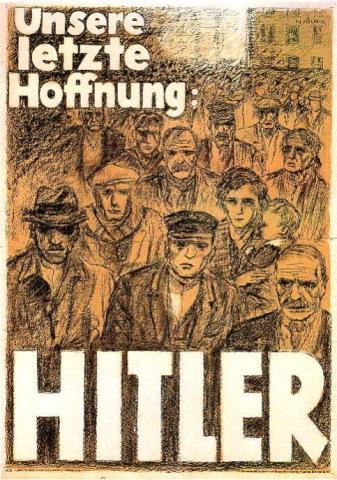 1932 год. Ноябрьские выборы в Рейхстаг