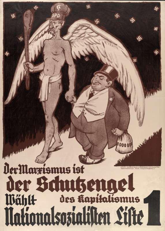 Ноябрь 2932 года. Марксизм охраняют ангелы капитализма