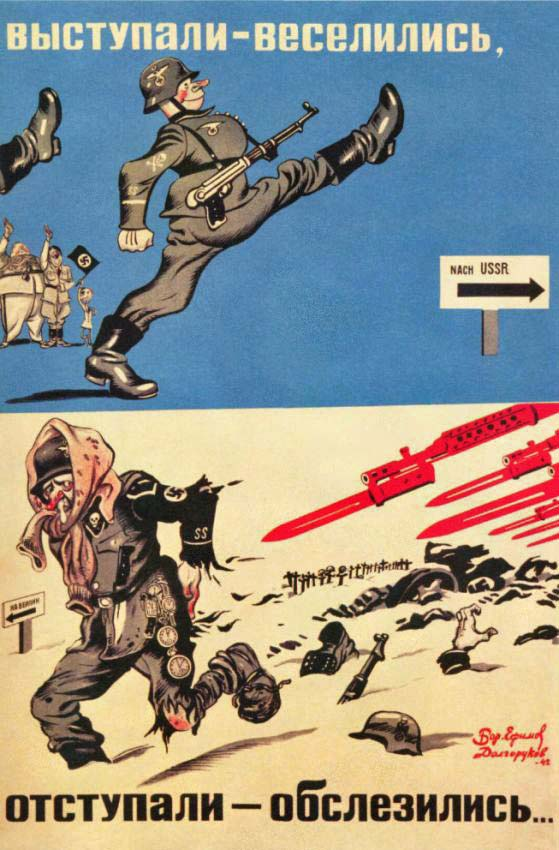 http://propagandahistory.ru/pics/2011/11/1322510237_a603.jpg