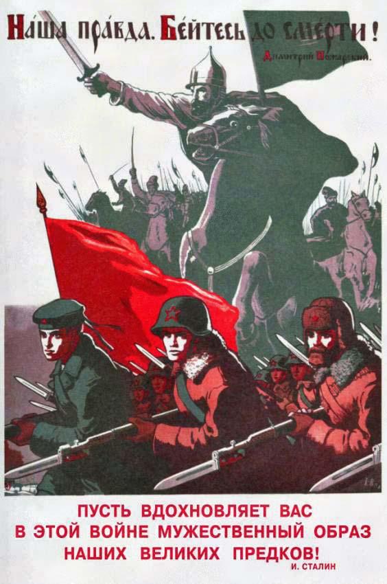 http://propagandahistory.ru/pics/2011/11/1322510238_1667.jpg