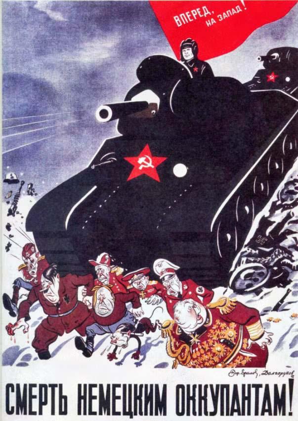 http://propagandahistory.ru/pics/2011/11/1322510238_778d.jpg