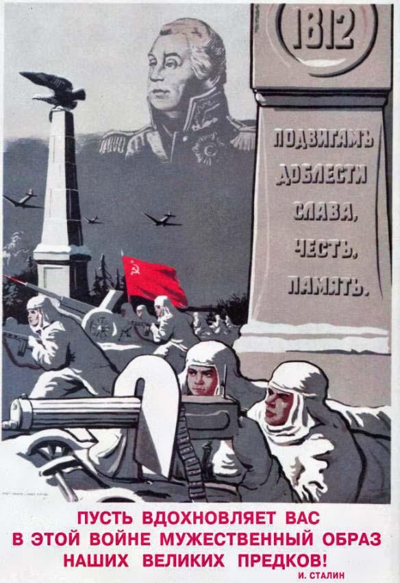 http://propagandahistory.ru/pics/2011/11/1322510238_f844.jpg