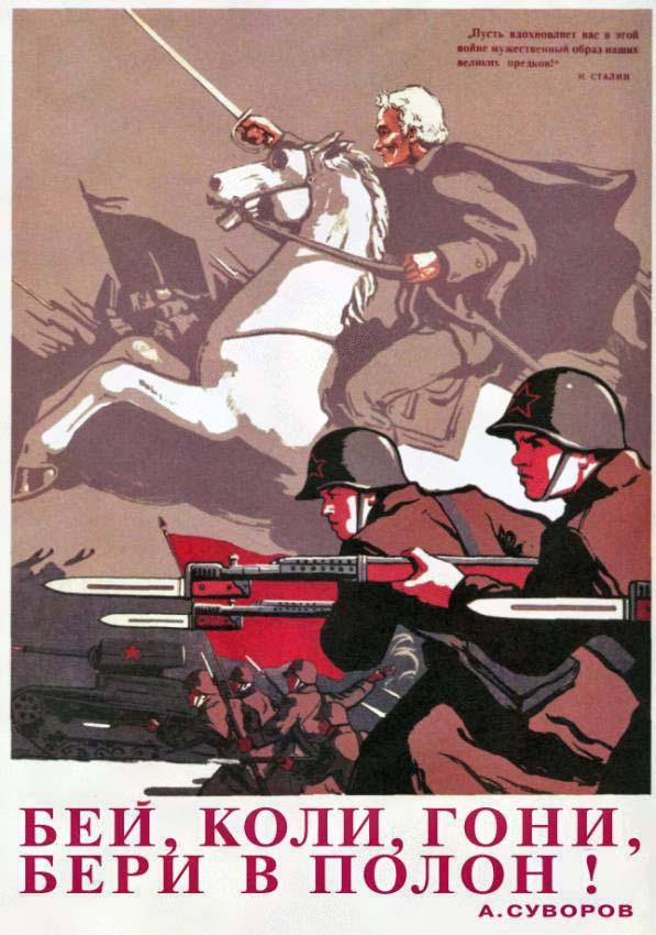 http://propagandahistory.ru/pics/2011/11/1322510239_2366.jpg