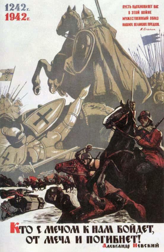 http://propagandahistory.ru/pics/2011/11/1322510239_955f.jpg
