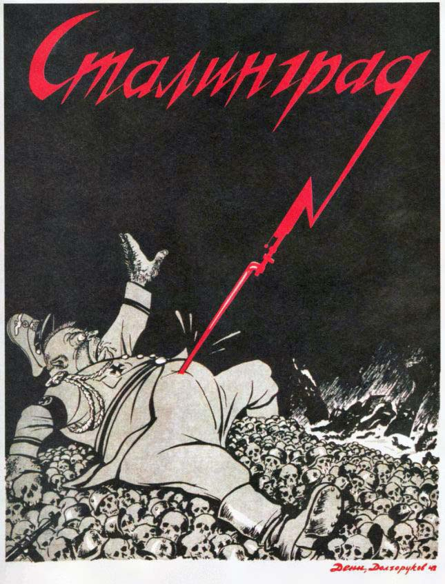 http://propagandahistory.ru/pics/2011/11/1322511524_cd54.jpg