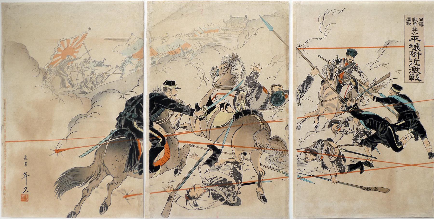 Война плакаты японии часть ii