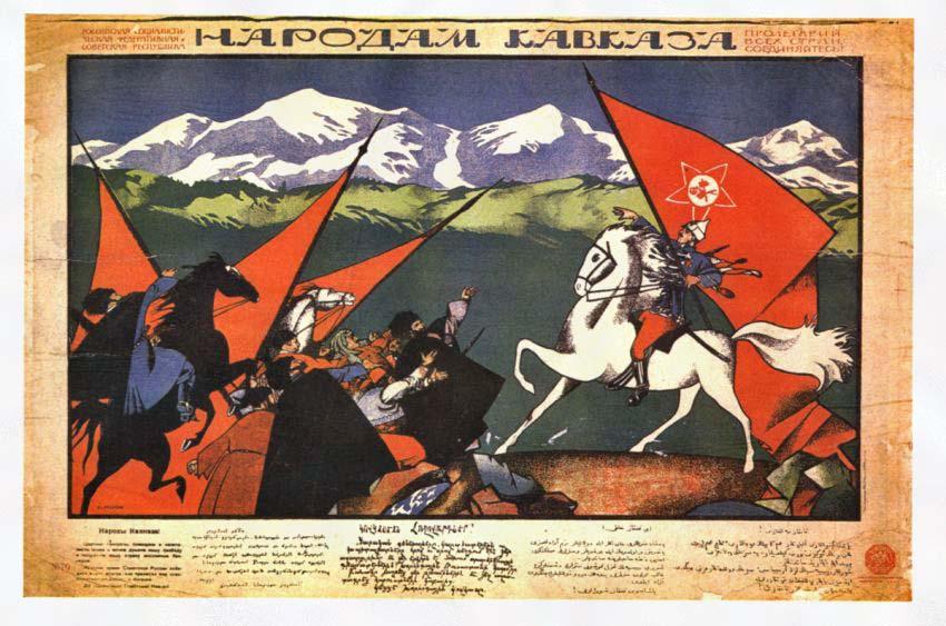 Обращение к народам кавказа народы