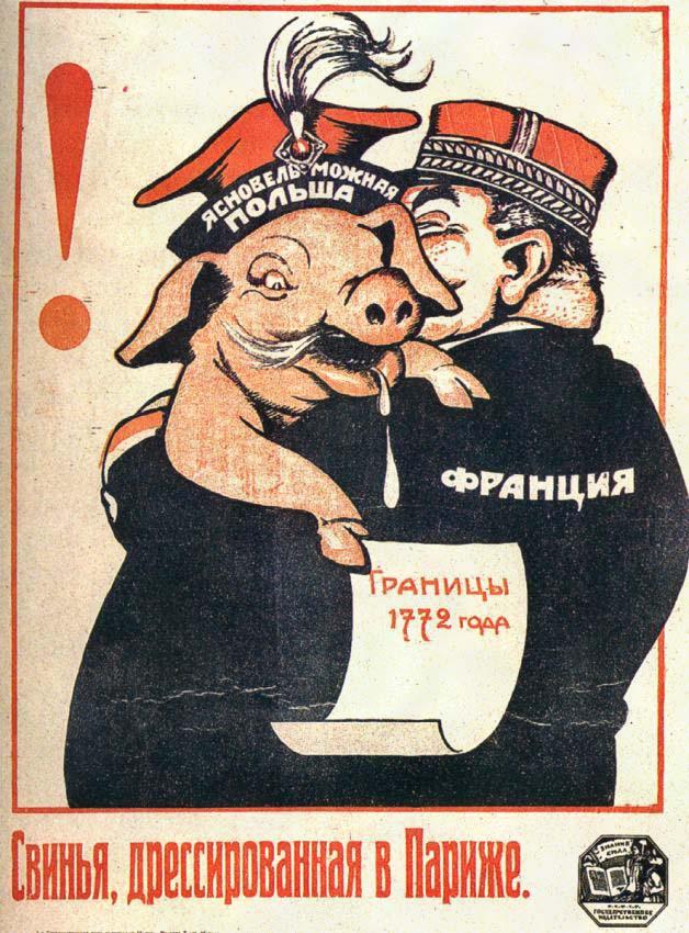 Как и зачем разделили территорию Беларуси в начале XX века