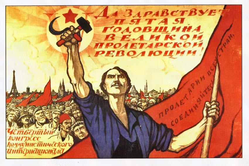 Да здравствует пятая годовщина Великой Пролетарской Революции!