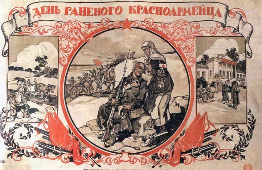 Гражданская война открытка, картинки
