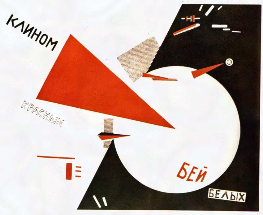 Клином красным бей белых - авангардистский плакат от Владимира Маяковского