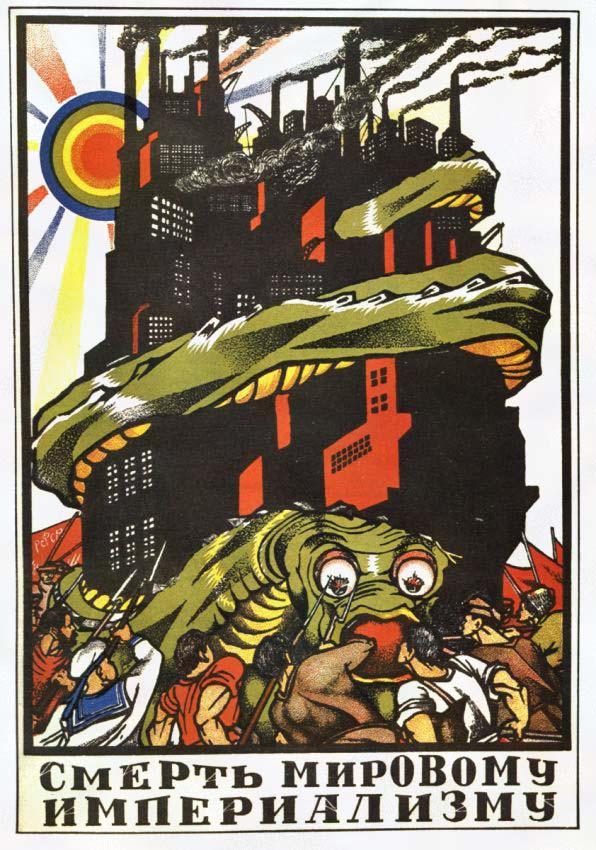 Смерть мировому империализму!
