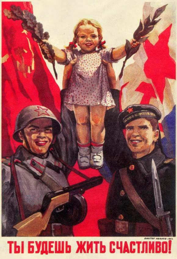 8 сентября 1941 года - 27 января 1944 года)