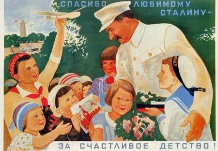 Советские плакаты тридцатые годы