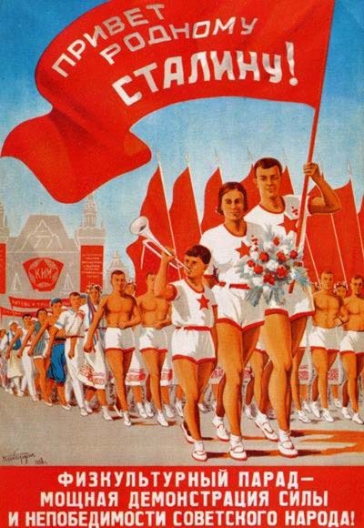http://propagandahistory.ru/pics/2011/12/1323332501_5da7.jpg