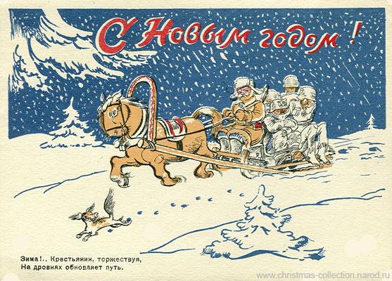 http://propagandahistory.ru/pics/2011/12/1325344724_190f.jpg