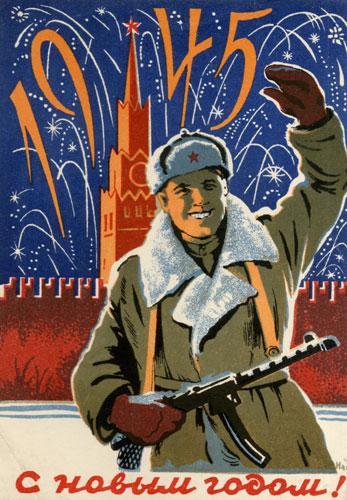 Новогодние поздравления солдат