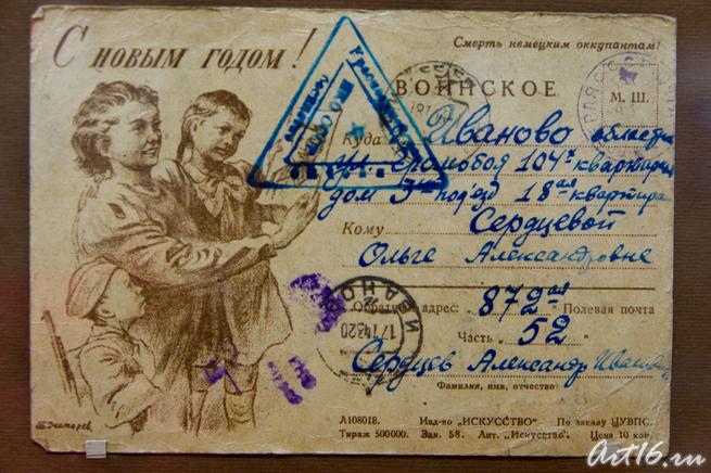 Открытки советская пропаганда