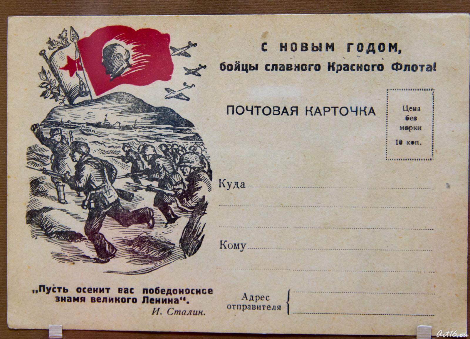 Поздравления с днем почты в открытках