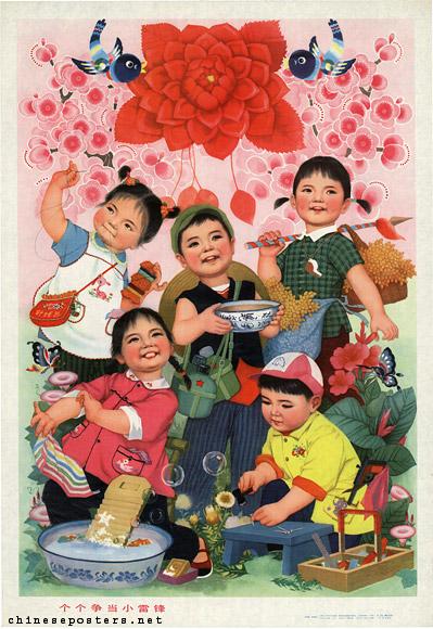 Китайские открытки 50 х годов 39