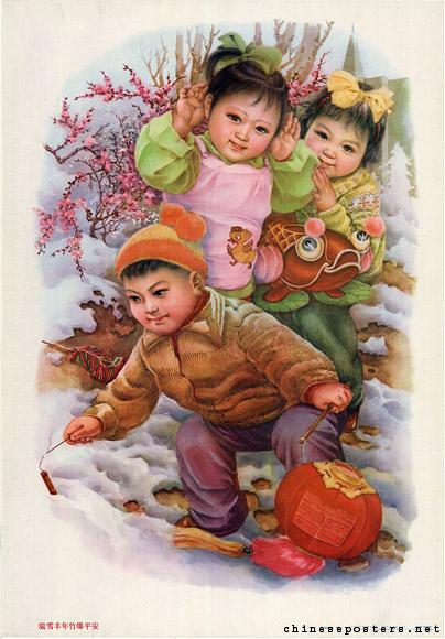 Китайские открытки 50 х годов 17