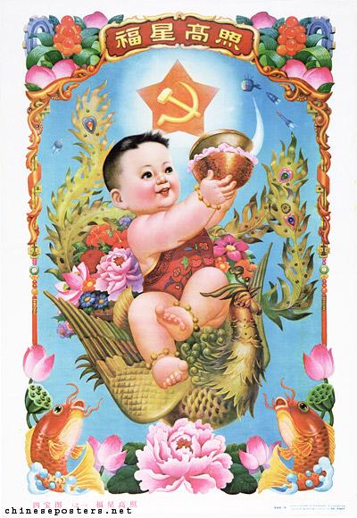 Китайские открытки 50 х годов 74