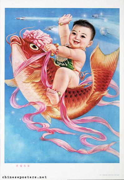 Китайские открытки 50 х годов 36