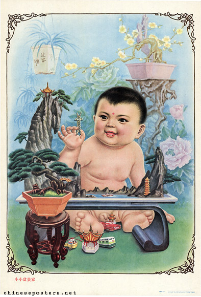 Китайские старые открытки, подснежники детские