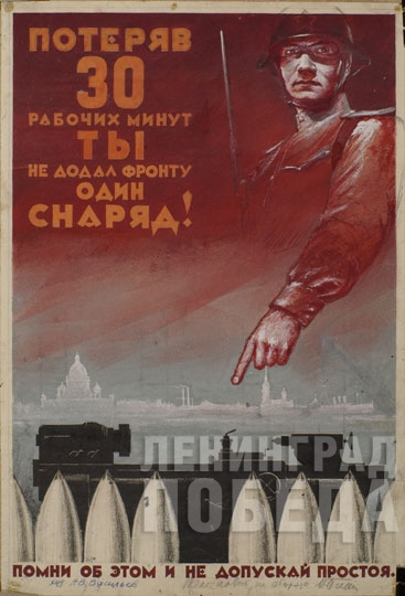 http://propagandahistory.ru/pics/2012/01/1327602280_f870.jpg