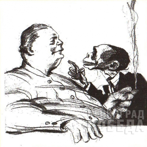М.Б. Ваксер. Эскиз плаката «Геббельс и Геринг…»
