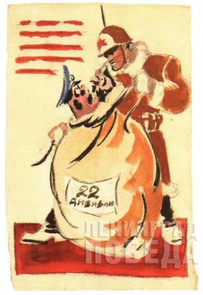 В.Н. Селиванов. Эскиз плаката.