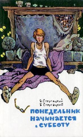 Обложки 1979 года