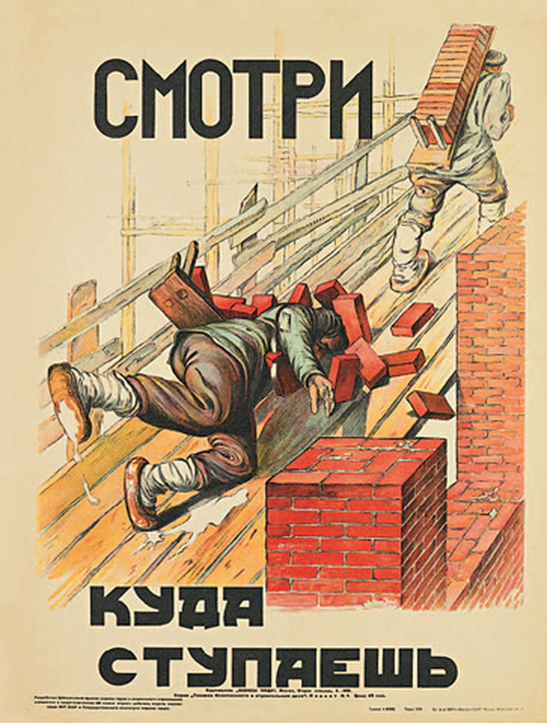 «Самые Смешные Русские Кинокомедии Смотреть Онлайн» — 2002