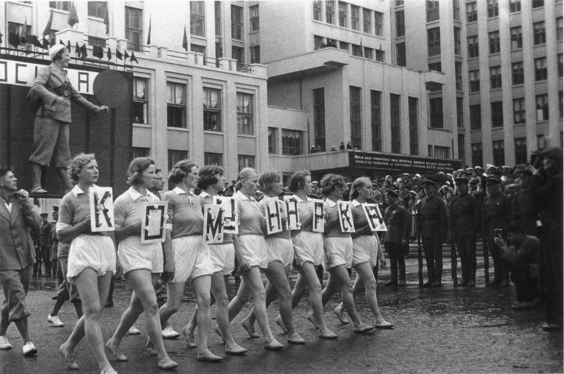 Москва. Физкультпарад. 1938. Фото Э. Евзерихина
