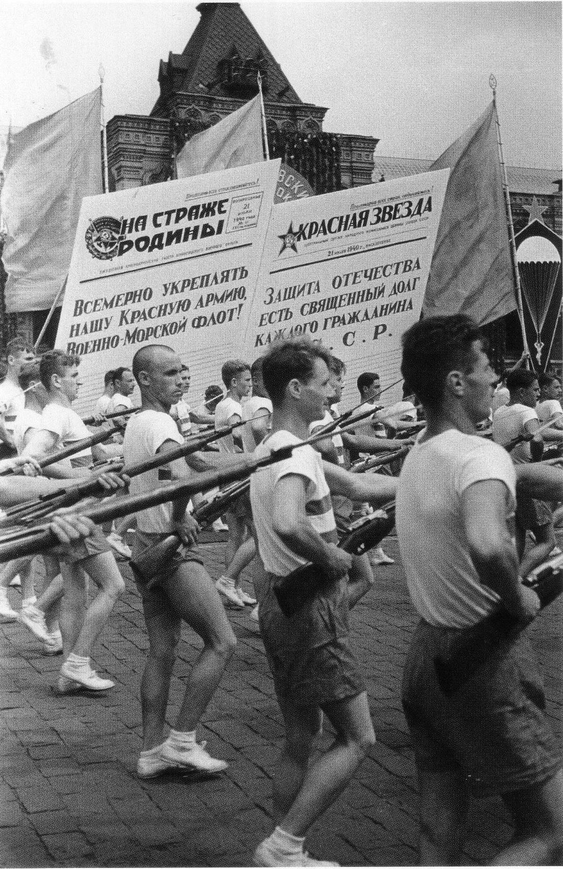 Ретро Костюмы Спортивные Советского Союза