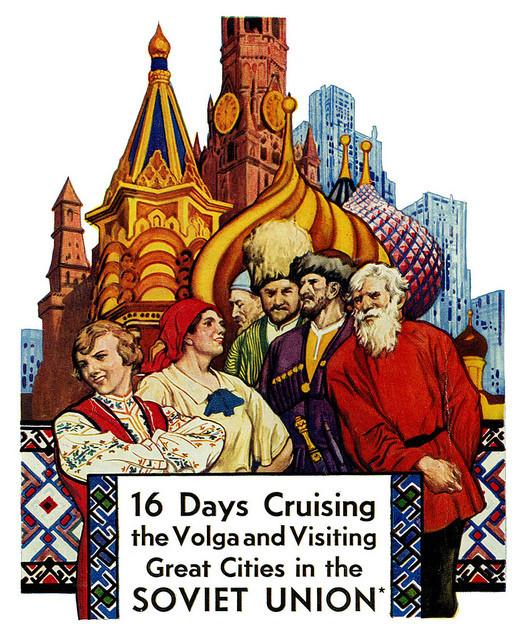 16 дней круиза по Волге и посещения больших городов Советского Союза