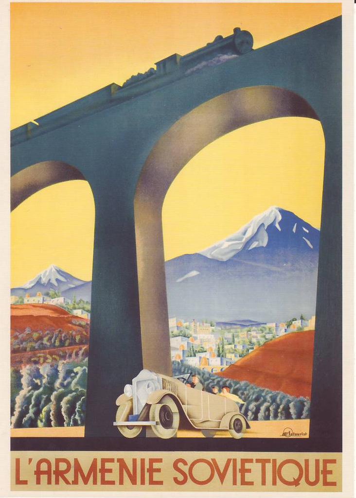Советская Армения