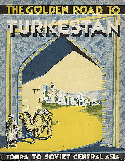 Золотая дорога в Туркестан